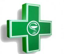 Льготные категории граждан могут получить бесплатные лекарства в аптеках «Крым Фармация»