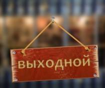 Глава Крыма в связи с празднованием Святой Троицы объявил 20 июня нерабочим днем