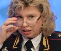 Жители Крыма и юга РФ стали гораздо чаще жаловаться уполномоченному по правам человека