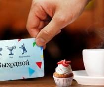 Аксёнов объявил 5 июля выходным днем в Крыму