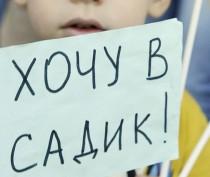 Правительство Крыма рассчитывает в 2017 году расширить сеть детских садов на 10 тысяч мест