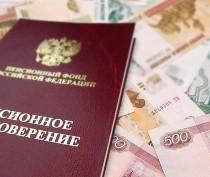 Новый федеральный закон позволит при расчете пенсии крымчан учитывать предпринимательский стаж – Пенсионный фонд