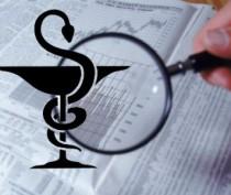 Республика в цифрах: сфера здравоохранения