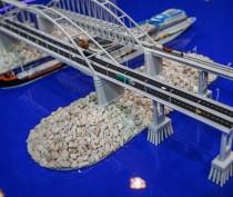 Итоговая стоимость Крымского моста составит почти 228 млрд руб