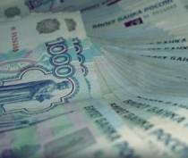 Госсовет Крыма выделил дополнительно более 245 млн руб на компенсации вкладов крымчан в украинских банках