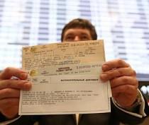 Более 100 тыс пассажиров уже воспользовались «единым билетом» в Крым и обратно