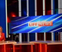Трансляция LifeNews будет прекращена в Крыму с 19 июля