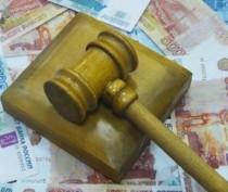 Штраф в 300 тыс руб грозит пенсионерке из Красногвардейского района за выращивание мака «для красоты»
