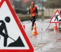 Более 13,6 млрд руб уже выделены на дорожные работы в Крыму в этом году – крымский вице-премьер