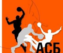 Всероссийский фестиваль студенческого баскетбола состоится в Алуште