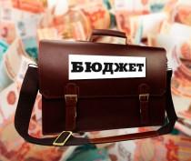 Феодосия, Симферополь, Керчь и Новофедоровка доступнее всех рассказали жителям о процессе формирования бюджета