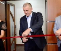 Глава Крыма открыл республиканский пресс-центр