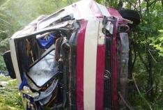 Феодосия. Новость - Следственный комитет возбудил уголовное дело на водителя рейсового автобуса, рухнувшего в пропасть под Щебетовкой