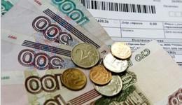 Тарифы на водоснабжение и водоотведение в муниципальном образовании городской округ Феодосия