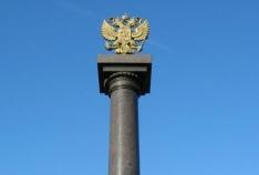 Феодосия. Новость - Феодосийские власти выслушают мнение горожан по поводу выбора места для стелы «Город воинской славы»