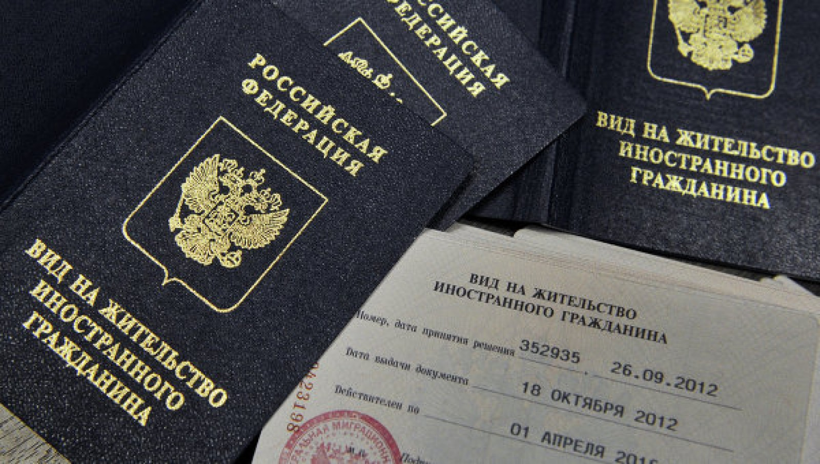 Как в россии сделать документ беженцам