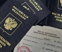 Украинец пытался проехать в Крым по виду на жительство в РФ, изготовленному на «бюджетном струйном принтере»