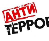 Практически все крымские школы будут обеспечены охраной и связью с полицией к началу учебного года – антитеррористическая комиссия РК