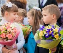 Крымские школы 1 сентября примут более 20 тысяч первоклассников