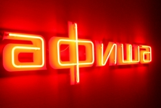 Феодосия. Новость - Афиша мероприятий городского округа Феодосия с 26 сентября по 2 октября