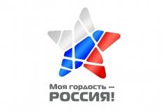 Феодосия. Новость - Феодосийцев приглашают принять участие в Национальном молодежном патриотическом конкурсе