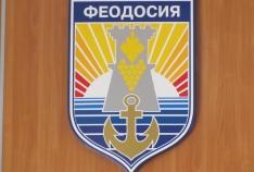 Феодосия. Новость - Депутаты Феодосии соберутся на сессию