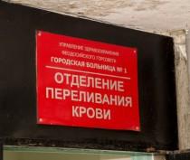 Руководство администрации Феодосии приняло участие в донорской акции по сдаче крови