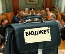 Финансовое управление отчиталось по бюджету за 2016 год