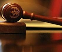 Суд приговорил крымчанина к 14 годам колонии за убийство пенсионерки