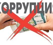 Полиция Феодосии призывает граждан бороться с коррупцией