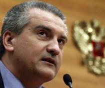 Аксёнов пообещал внести Порошенко во все списки «деструктивных организаций» в ответ на украинские санкции