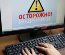 Феодосийские правоохранители рассказали школьникам правила безопасности в сети Интернет