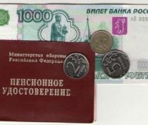 Крымские депутаты подготовили ко второму чтению законопроект, позволяющий получить военнослужащим невыплаченные пенсии за 2014 год