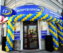 Служба безопасности Украины заявила о перекрытии «канала связи» между провайдером «Интертелеком» и российскими спецслужбами в Крыму