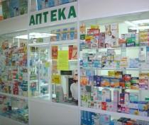 Цены на лекарственные препараты в Крыму выросли за год на 1,5%
