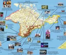 Крым стал лидером событийного туризма в России – минкурортов