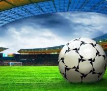 Футбольная сборная создана в Крыму
