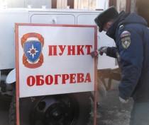 МЧС на период холодов развернёт на крымских дорогах 40 мобильных пунктов обогрева