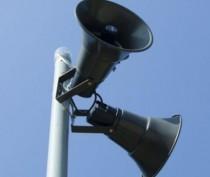 Сирены системы оповещения населения будут включены в Крыму в ближайший четверг