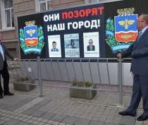 В Крыму открыли первую в России «Доску позора»