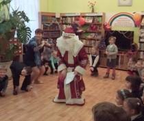 День рождения Деда Мороза отметили в детской библиотеке Феодосии