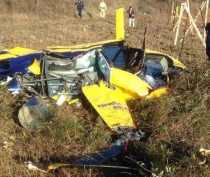 При крушении вертолета в Крыму погибли два человека (ФОТО+ ВИДЕО)