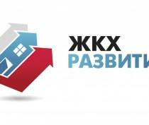 Только 5,5% крымских объектов ЖКХ прошли регистрацию права собственности