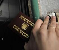 Крымские судебные приставы с начала года объявили в розыск около 900 должников