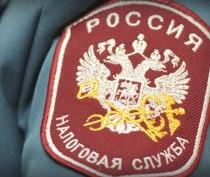 Новости Феодосии: В феодосийских школах прошли уроки налоговой грамотности