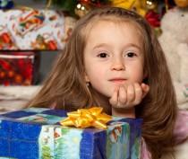 Новости Феодосии: Феодосийские власти уточнят списки детей, которым будут вручены новогодние подарки от муниципалитета