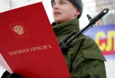 Феодосия. Новость - Более полусотни феодосийцев призваны на военную службу в рамках осеннего призыва