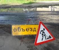 В Крыму из старых домов будут строить дороги