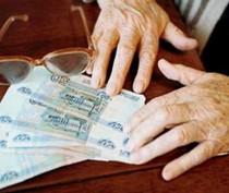 Минимальная пенсия в новом году вырастет почти на 400 руб