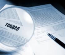 Крым подготовит предложения по изменению федерального закона о госзакупках